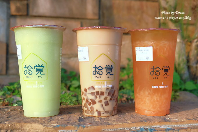 1491321134 881424111 - 台中飲料︱拾覺細做輕飲.亞洲大學人氣飲料店開到台中市區了,消費滿一百還可以轉扭蛋,近向上市場