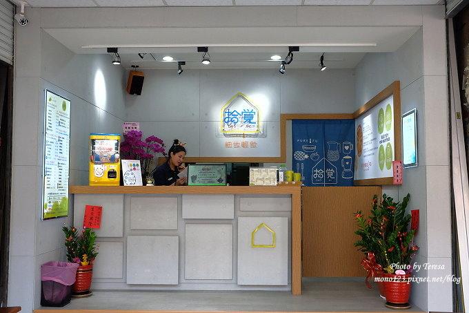 1491321142 2913338758 - 台中飲料︱拾覺細做輕飲.亞洲大學人氣飲料店開到台中市區了,消費滿一百還可以轉扭蛋,近向上市場
