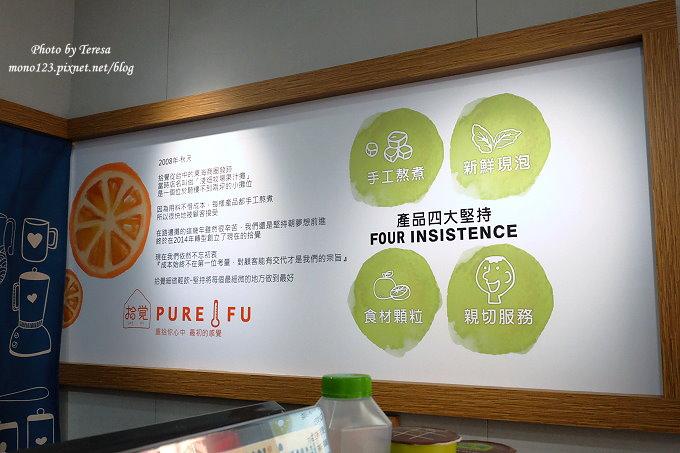 1491321143 1224726506 - 台中飲料︱拾覺細做輕飲.亞洲大學人氣飲料店開到台中市區了,消費滿一百還可以轉扭蛋,近向上市場