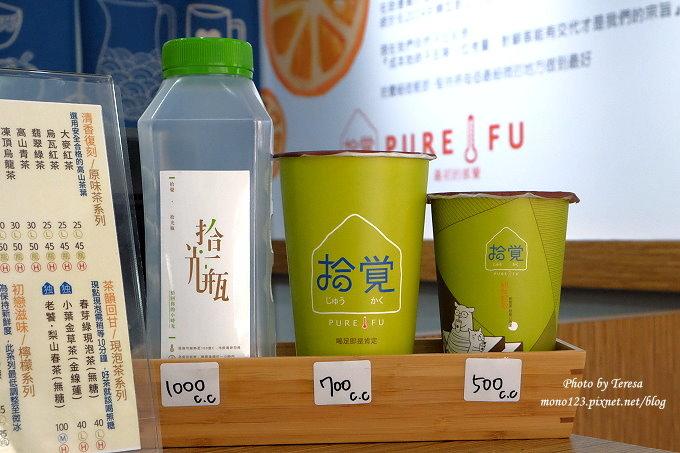 1491321148 1264492563 - 台中飲料︱拾覺細做輕飲.亞洲大學人氣飲料店開到台中市區了,消費滿一百還可以轉扭蛋,近向上市場