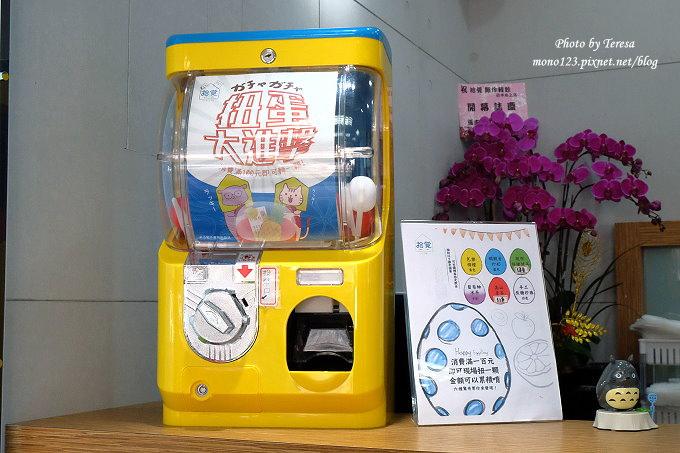 1491321154 1598407592 - 台中飲料︱拾覺細做輕飲.亞洲大學人氣飲料店開到台中市區了,消費滿一百還可以轉扭蛋,近向上市場