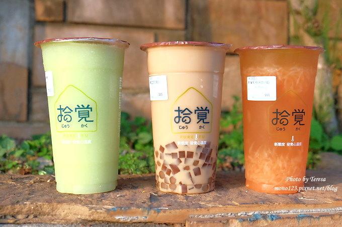 1491321157 2078057481 - 台中飲料︱拾覺細做輕飲.亞洲大學人氣飲料店開到台中市區了,消費滿一百還可以轉扭蛋,近向上市場