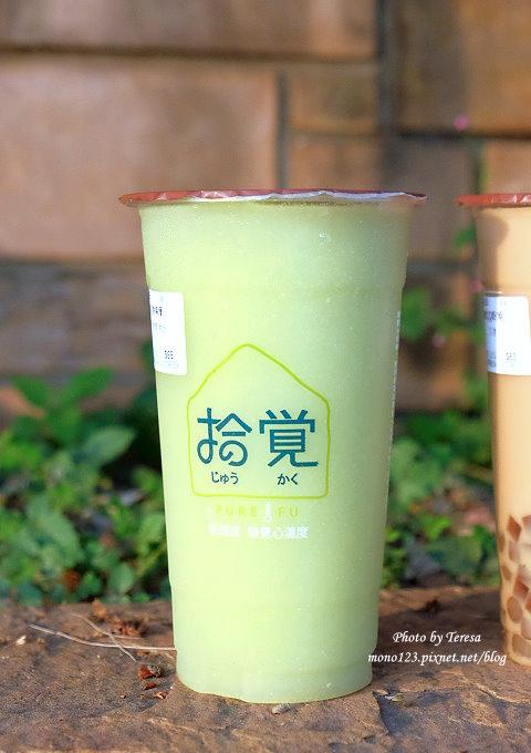 1491321159 3136042820 - 台中飲料︱拾覺細做輕飲.亞洲大學人氣飲料店開到台中市區了,消費滿一百還可以轉扭蛋,近向上市場