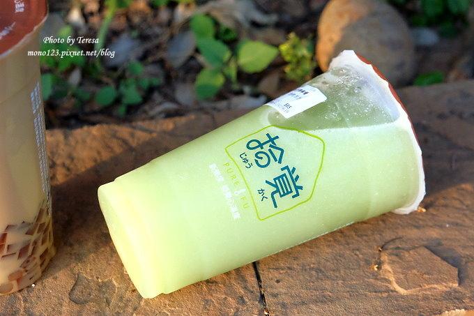 1491321160 1248011171 - 台中飲料︱拾覺細做輕飲.亞洲大學人氣飲料店開到台中市區了,消費滿一百還可以轉扭蛋,近向上市場
