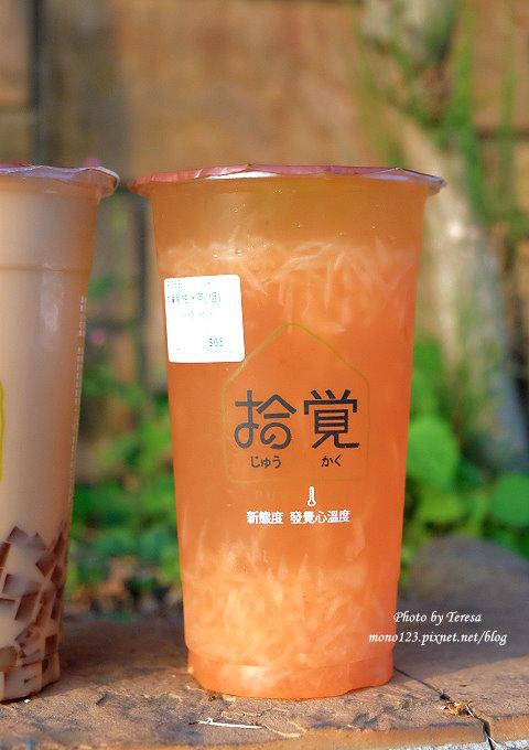 1491321162 2032214742 - 台中飲料︱拾覺細做輕飲.亞洲大學人氣飲料店開到台中市區了,消費滿一百還可以轉扭蛋,近向上市場