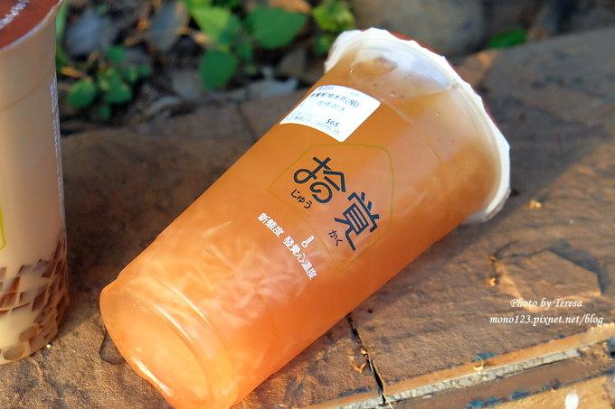 1491321163 3691618072 - 台中飲料︱拾覺細做輕飲.亞洲大學人氣飲料店開到台中市區了,消費滿一百還可以轉扭蛋,近向上市場