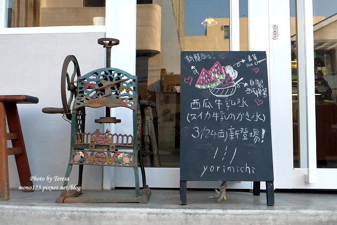 1491407599 466427386 - 台中清水︱Yorimichi 順道菓子店.兩個空姐開的店,海線地區的美味甜點,清水公校日式建築群旁