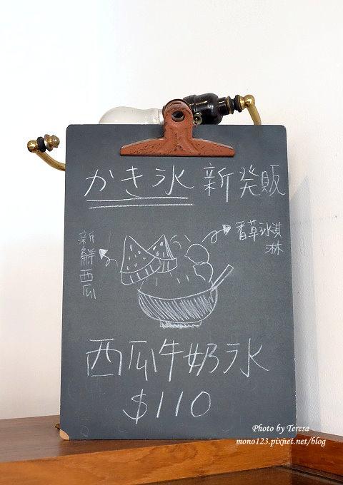 1491407614 3523671419 - 台中清水︱Yorimichi 順道菓子店.兩個空姐開的店,海線地區的美味甜點,清水公校日式建築群旁