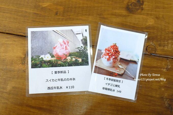 1491407638 2777742593 - 台中清水︱Yorimichi 順道菓子店.兩個空姐開的店,海線地區的美味甜點,清水公校日式建築群旁