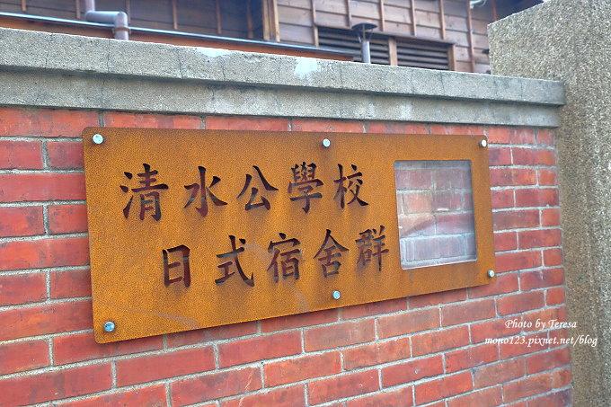 1491407649 3311931939 - 台中清水︱Yorimichi 順道菓子店.兩個空姐開的店,海線地區的美味甜點,清水公校日式建築群旁