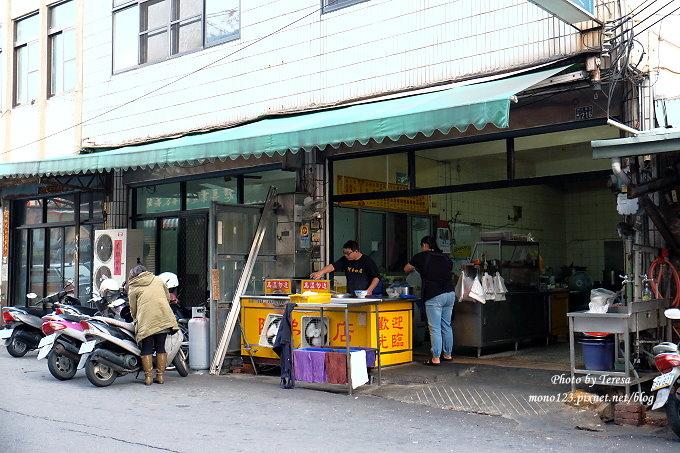 1491407657 1134753518 - 台中清水︱阿弟的店.在地人推薦的好吃牛肉麵,一到用餐時間人氣滿滿