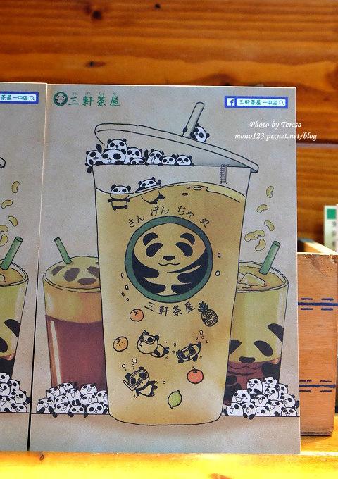 1499188026 4064976295 - 熱血採訪│三軒茶屋.萌萌的貓熊爬上杯子,吸睛又療癒,漸層的奶霜、鮮奶茶系列好喝度百分百,小三美日旁、新宿廣場對面