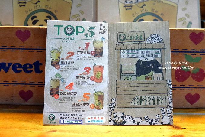 1499188029 2649687654 - 熱血採訪│三軒茶屋.萌萌的貓熊爬上杯子,吸睛又療癒,漸層的奶霜、鮮奶茶系列好喝度百分百,小三美日旁、新宿廣場對面