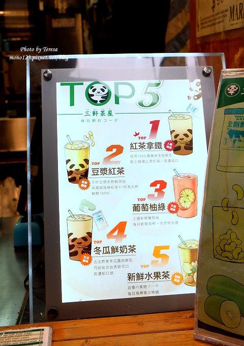 1499188036 8748813 - 熱血採訪│三軒茶屋.萌萌的貓熊爬上杯子,吸睛又療癒,漸層的奶霜、鮮奶茶系列好喝度百分百,小三美日旁、新宿廣場對面