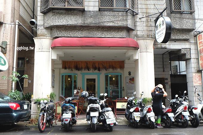 1510594348 3710463145 - 熱血採訪︱野米樂.科博館巷弄人氣餐廳,舒芙蕾雲朵厚鬆餅彈性滿點,還有超澎派海鮮燉飯