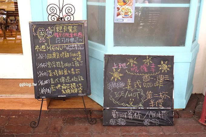 1510594350 3397248605 - 熱血採訪︱野米樂.科博館巷弄人氣餐廳,舒芙蕾雲朵厚鬆餅彈性滿點,還有超澎派海鮮燉飯