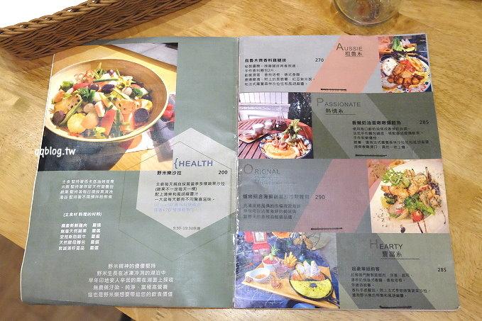 1510594376 4209935244 - 熱血採訪︱野米樂.科博館巷弄人氣餐廳,舒芙蕾雲朵厚鬆餅彈性滿點,還有超澎派海鮮燉飯