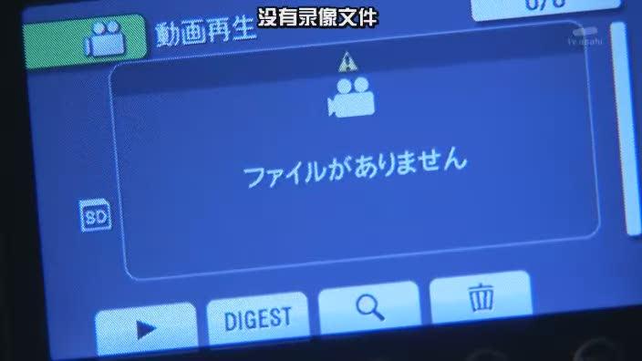 相棒S90608.jpg