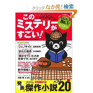 kono2012.jpg