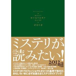 yonmi2012.jpg