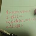 P_20130528_223851