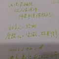 P_20130531_235937