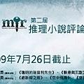 GKA_02_banner.jpg