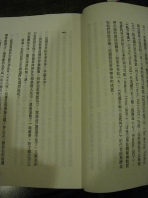 內頁.jpg