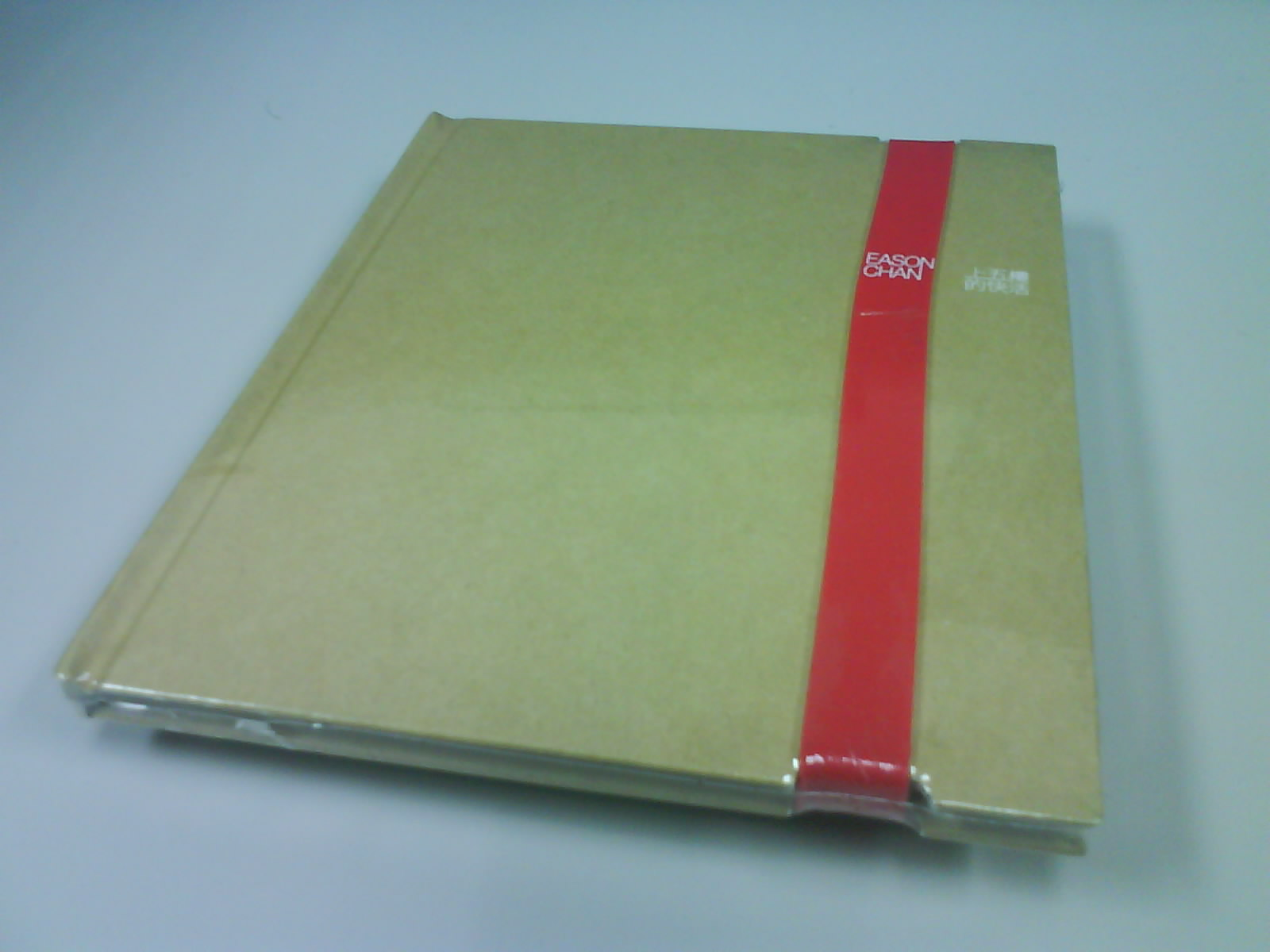 DSC00111.JPG