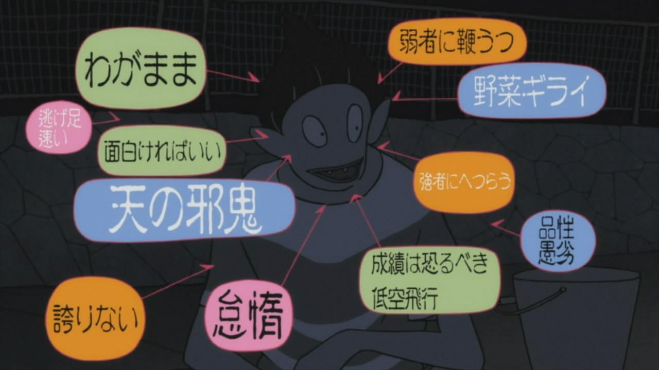 小津2.jpg