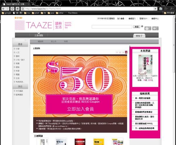 taaze00.jpg