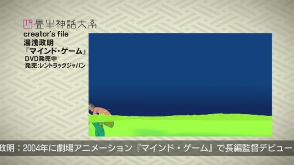 [Zero-Raws] Yojouhan Shinwa Taikei - 02 RAW (CX 1280x720 x264 AAC).mp4_20100430_230910.jpg