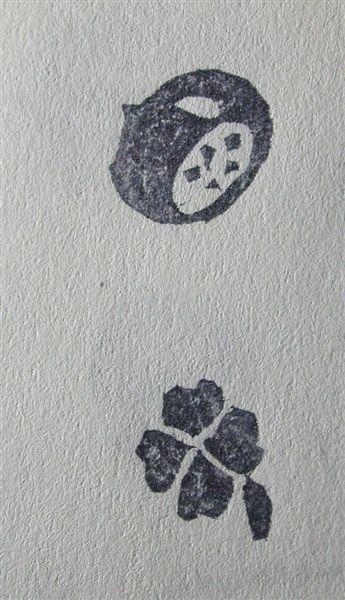 04&05 栗子&酢醬草