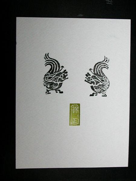 DSCN8899.JPG