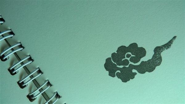 59 雲紋