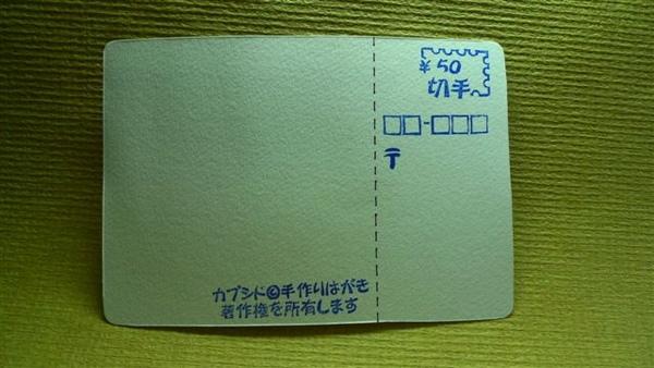 P1000884.JPG