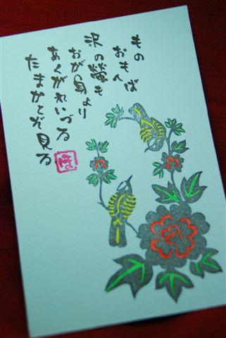 DSC_4064.JPG