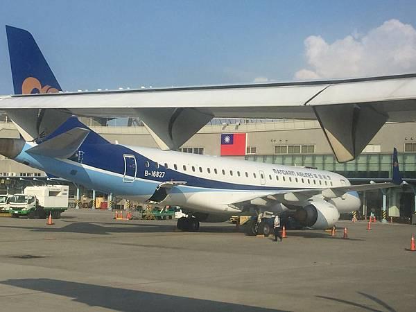 中华民国机场.jpg