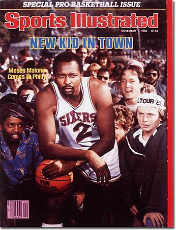 Moses Malone on SI cover