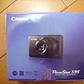 Canon S95 008.JPG