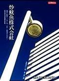 image_book1.jpg