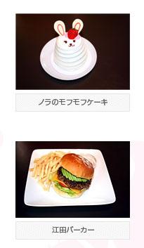 鈍獸food.jpg