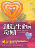image_book2.jpg