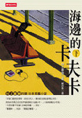 image_book7.jpg