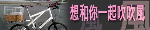 20100620126sbb.jpg