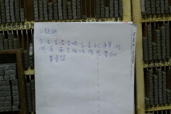 P1070956.JPG