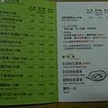 左岸風尚 (2).JPG