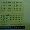 東石ㄜˊ仔煎 (2).JPG