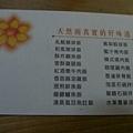 橘子家廚料理 (2).JPG