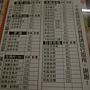 川本壽司菜單